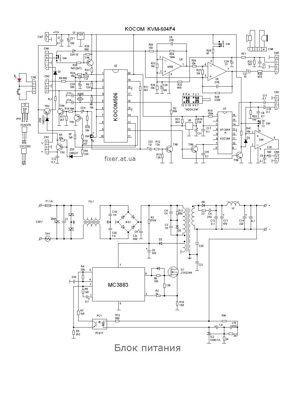 Схема подключение видеодомофона kocom 624